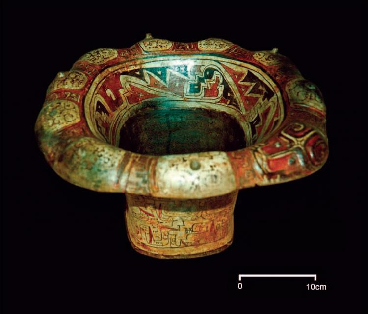 855ce4b71f7c7d The Shipibo-Conibo: Culture and Collections in Context