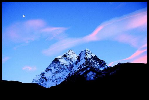 Mountain Ecotourism and Sustainable Development