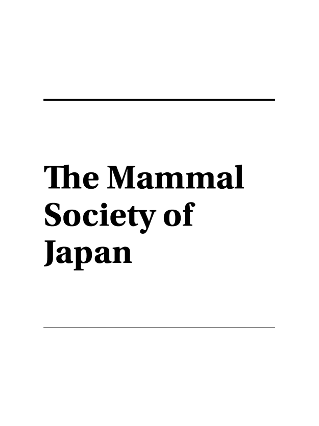 Mammal Society of Japan Logo